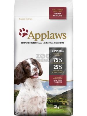 Applaws Adult Small&Medium Lamb суха храна