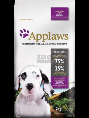 Applaws Puppy Large Breed суха храна