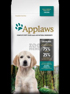 Applaws Puppy Small&Medium суха храна